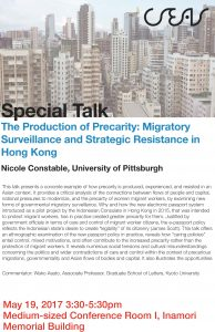 Special Talk May 19th: The Production of Precarity: Migratory Surveillance and Strategic Resistance in Hong Kong
