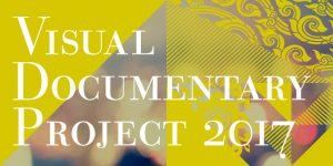 VISUAL DOCUMENTARY PROJECT 2017 入選5作品が決定しました。