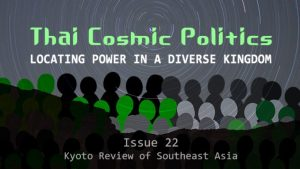 New Issue of Kyoto Review of Southeast Asia 1 September 2017: Cosmic Politics in Thailand — INTRODUCING NEW VIETNAMESE TRANSLATION