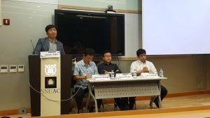 "Korean Association of Southeast Asian Studies ""Political Developments in Southeast Asia: Democracy Versus Authoritarianism"" (August 25-26, 2017, Seoul)"