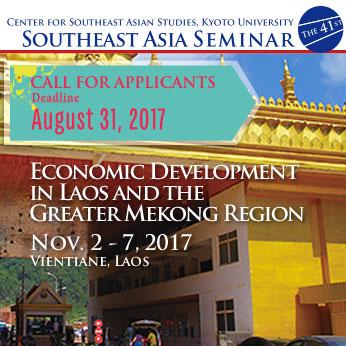 Southeast Asia Seminar 2017