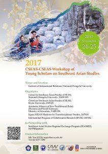 CSEAS-CSEAS Workshop of Young Scholars on Southeast Asian Studies