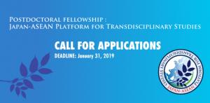 特定研究員 募集開始しました。2019 Postdoctoral fellowship : Japan-ASEAN Platform for Transdisciplinary Studies