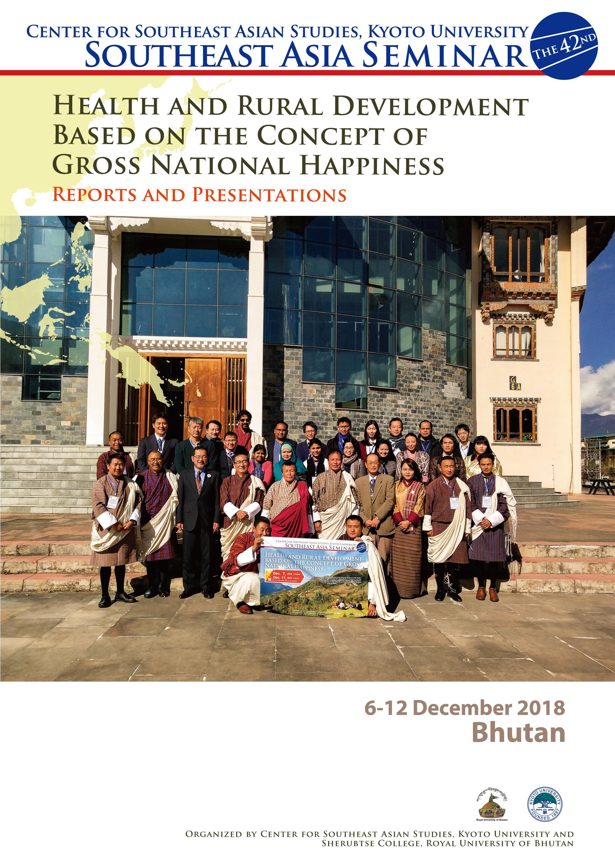 Southeast Asia Seminar 2018