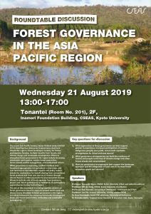 Seminar: FOREST GOVERNANCE IN THE ASIA PACIFIC REGION
