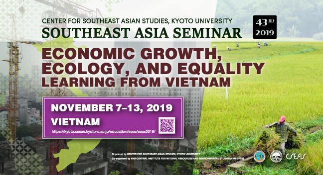 Southeast Asia Seminar 2019