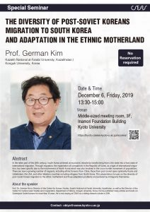 Special Seminar on post-Soviet Koreans Migration to South Korea