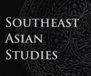 Southeast Asian Studies Vol.9, No. 3 を刊行しました。