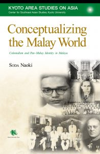 New Publication Announcement: Conceptualizing the Malay World