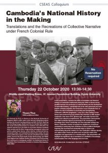 CSEAS Colloquium: Cambodia's National History in the Making: Translations and the Recreations of Collective Narrative under French Colonial Rule