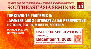 Call for Applications: The 44th Southeast Asia Seminar