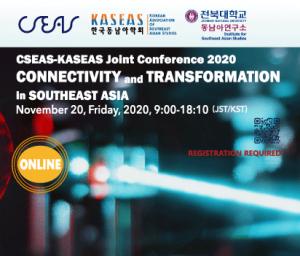 CSEAS-KASEAS Joint Conference 2020