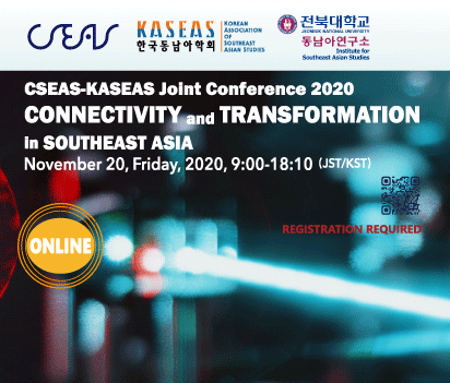 CSEAS-KASEAS Joint Conference 2020: Connectivity and Transformation in Southeast Asia