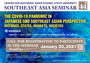 Call for Registration: The 44th Southeast Asia Seminar