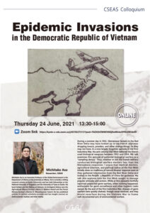 CSEAS Colloquium:Epidemic Invasions in the Democratic Republic of Vietnam