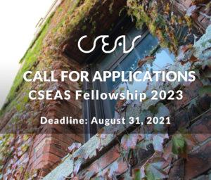 CSEAS Fellowship 2023 募集開始しました。