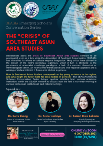 SEASIA Emerging Scholars Conversation Series(ESCS)Online Session 1&2