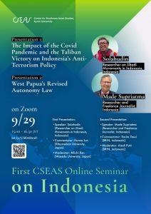 CSEAS Online Seminar on Indonesia