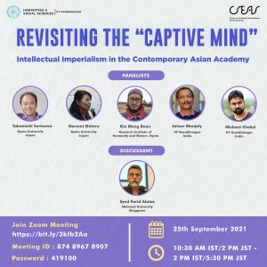 """Workshop on 'Revisiting the """"Captive Mind:"""" Intellectual Imperialism in the Contemporary Asian Academy'"""