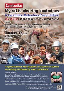 "Seminar: ""My rat is clearing landmines: A Landmine Detection Presentation"""